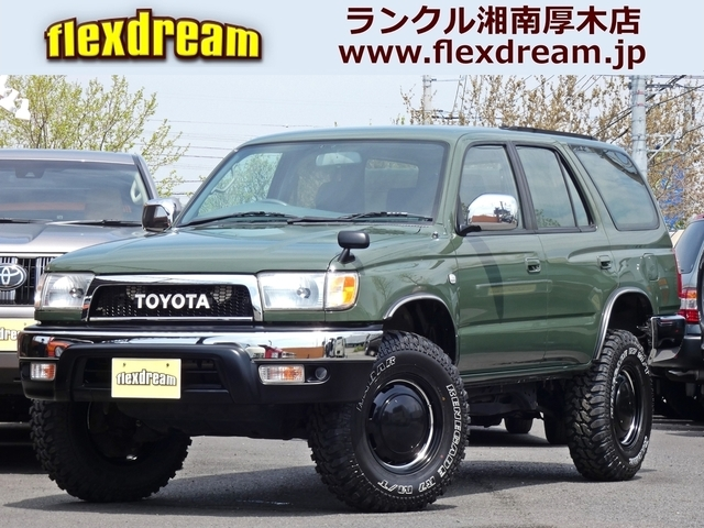 ハイラックスサーフワゴン 4WD SSR-X Vセレクション